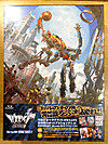 20141005_basquash_bdbox